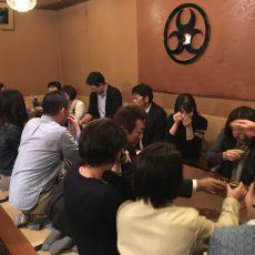 古町花街ぶらり酒で縁結び!に参加しよう!!